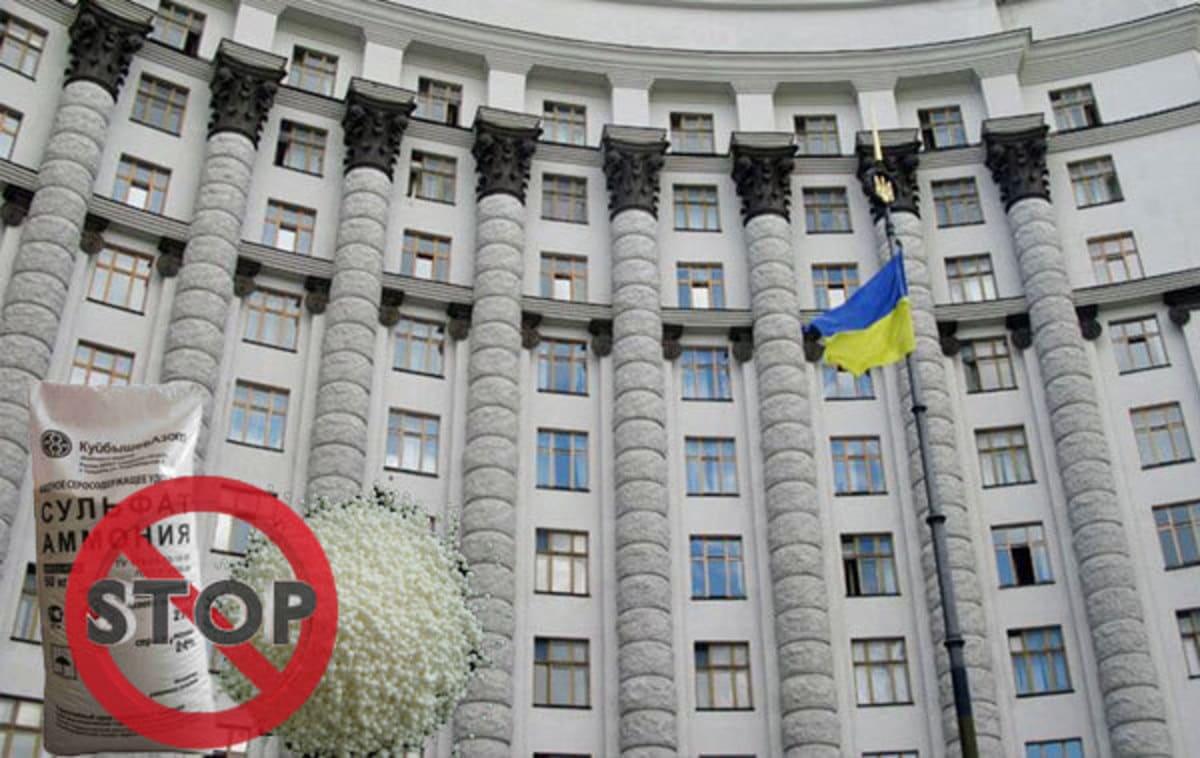 В Україну заборонено ввозити деякі види добрив