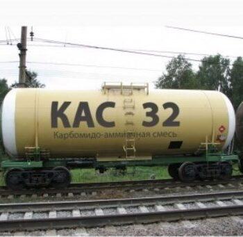 КАС-32