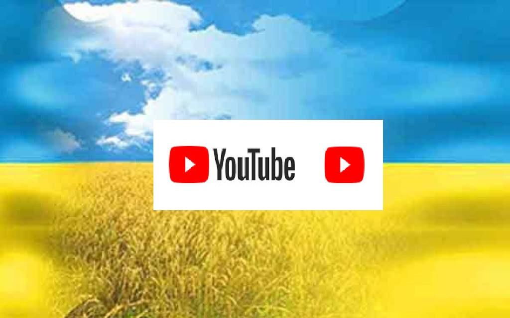 Дивіться нас у Новому 2021 на YouTube!!!